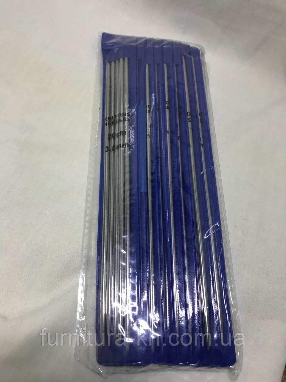 Носочные металлические  спицы для вязания 3.5 мм длинна 20 см