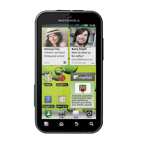 Чехол для Motorola MB526 Defy+ Plus