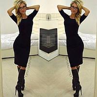 Платье узкое до колен, рукав по локоть,2 цвета