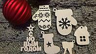 Новорічні ялинкові прикраси. 6 шт/набор, фото 1