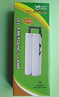 Мощный аккумуляторный светильник 6862R с мягким освещением без бликов
