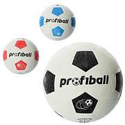 Мяч футбольный (для футбола) OFFICIAL 5 Profi (VA 0013)