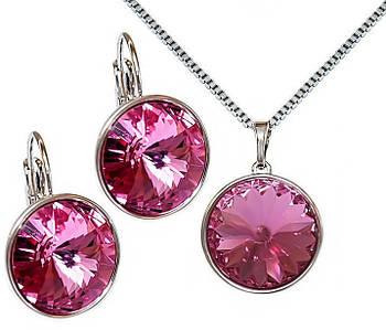 "Набор ""серьги и кулон на цепочке"" ХР с кристаллами Swarovski розового цвета.Кулон: 1.6 см. Цепочка: 41-46 см."