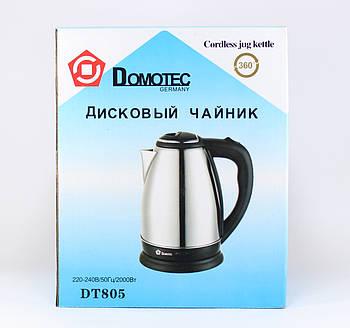 Чайник MS 0319 ТОЛЬКО ЯЩИКОМ!!! 12