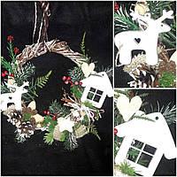 Милый веночек к рождественским праздникам, натуральные материалы, диам. 22-25 см., 95 грн.