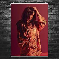 """Постер """"Billie Eilish. Билли Айлиш в халате"""". Размер 60x43см (A2). Глянцевая бумага"""