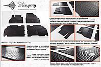 Резиновые коврики в салон на Renault Kangoo 08- (Рено Кангу 08-)