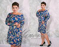 Платье женское ткань дайвинг размеры 50,52,54,56