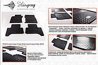 Резиновые коврики в салон на Toyota Land Cruiser Prado 120 03-/150 09-