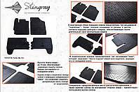 Резиновые коврики в салон на Toyota Yaris 06-/13- (Тойота Ярис)