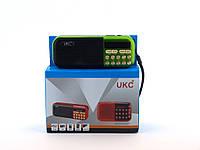 Мини колонка Приемник UKC U11  JF11 , FM радио с часами и MP3, зеленый | AG310327