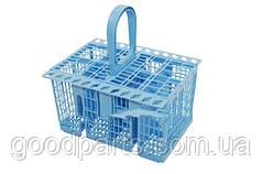 Корзина для столовых приборов посудомоечной машины Indesit C00258627