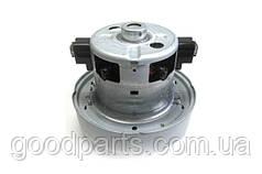 Двигатель (мотор) для пылесоса Samsung DJ31-00097A