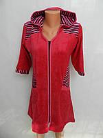 Женский велюровый халат.