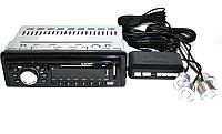 Автомагнитола Sony 1047Р + парктроник на 4 датчика
