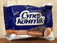 Печенье-сэндвич Супер- Контик 90*50г. сгущенка