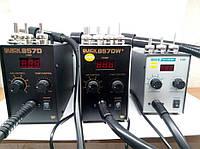 Паяльна станція Quick 957dw+ фен, термовоздушная 580 Вт, фото 4