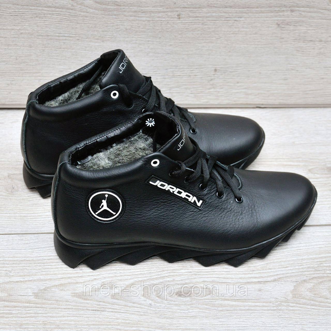 Мужские ботинки с мехом в стиле Jordan