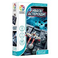Настольная игра Smart Games Внимание! Астероиды! (SG 426 UKR), фото 1