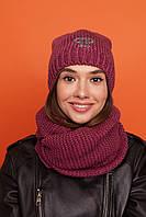 Стильный, молодежный головной набор шапка и снуд - восьмерка, цвет малина