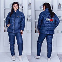 Лыжный женский костюм батал, утеплитель-синтепух