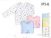 Распашонка детская с длинным рукавом Бемби РП6 интерлок 62 молочный, узор для мальчика