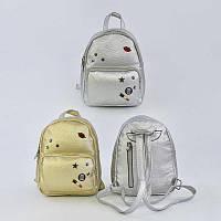 Детский рюкзак - 182333