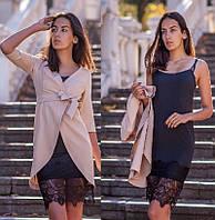 Платье двойка: молодежное бельевое платье с кружевом и пиджак (S, M, L)