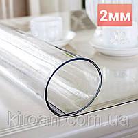ПВХ скатерть, прозрачная ,толщина 2 мм 2000 мкм НА МЕТРАЖ ширина 100 СМ (Мягкое стекло)