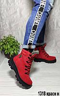 Зимние ботинки из красного нубука, фото 1