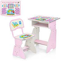 Детская парта для девочки Bambi HB-2029(2)-02-7 розовая