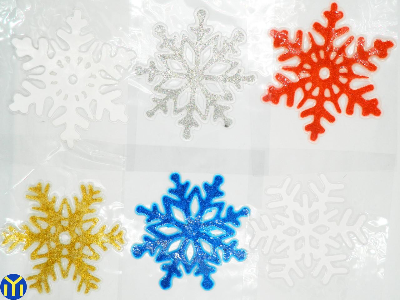 Новогодние наклейки, силиконовые Снежинки, 12шт/уп. микс, 15*20см.