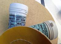 Карбид титана паста полировальная 2/1 КТ супермелкая для клапанов