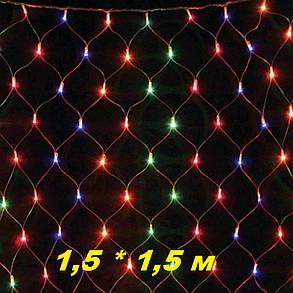 """Новогодняя гирлянда """"Сетка"""" мультиколор Xmas  144 LED диода (1,5*1,5 метра), фото 2"""
