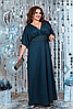 Платье длинное с завышенной талией, с 50-60 размер