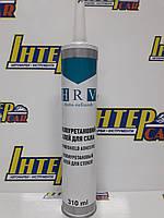 Клей для стекла HRV 310мл