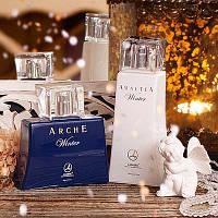 Встигніть придбати за старою ціною французькі парфюми LAMBRE