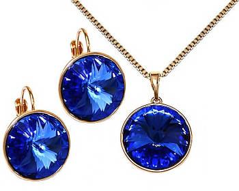 "Набор ""серьги и кулон на цепочке"" ХР с кристаллами Swarovski синего цвета.Кулон: 1.6 см. Цепочка: 41-46 см."