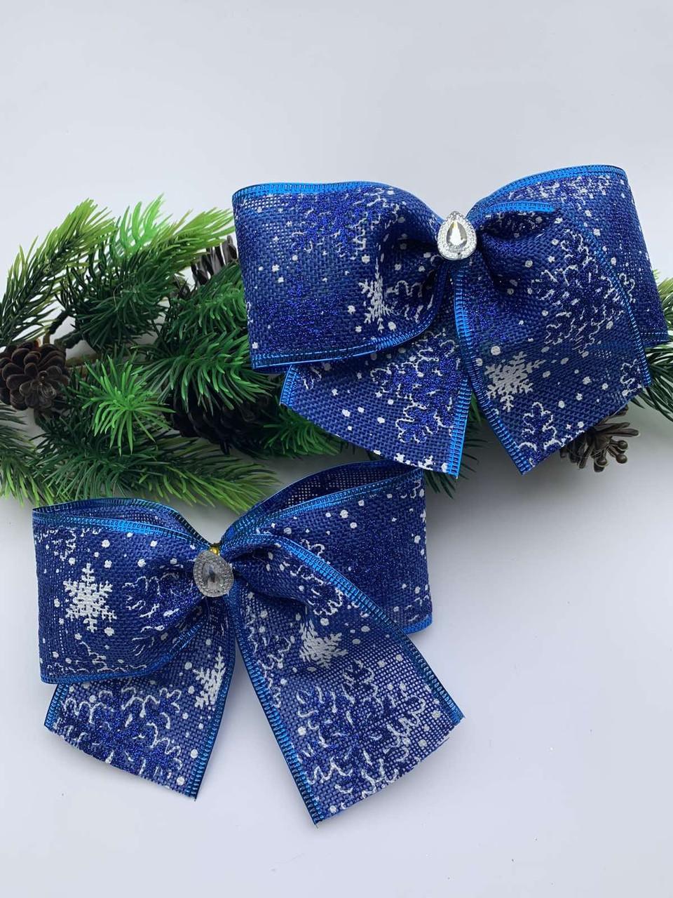 Новогодний декор-бантик.Бантик для декора большой , синий (15 см)(10 штук)