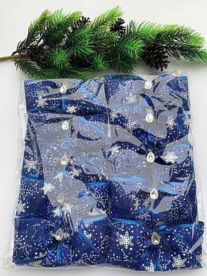Новогодний декор-бантик.Бантик для декора большой , синий (15 см)(10 штук), фото 2