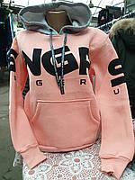 Толстовка подростковая для девочек 158,164,170,176 роста PARIS