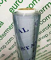 Пленка гибкое стекло силиконовая 150 мкм (0,15 мм), 1,37х30 м.Мягкое стекло.