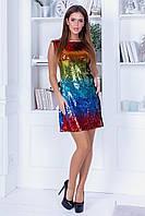Яркое коктейльное платье радуга из трикотажа с пайеткой, приталенный силуэт, короткий рукав (42-46)
