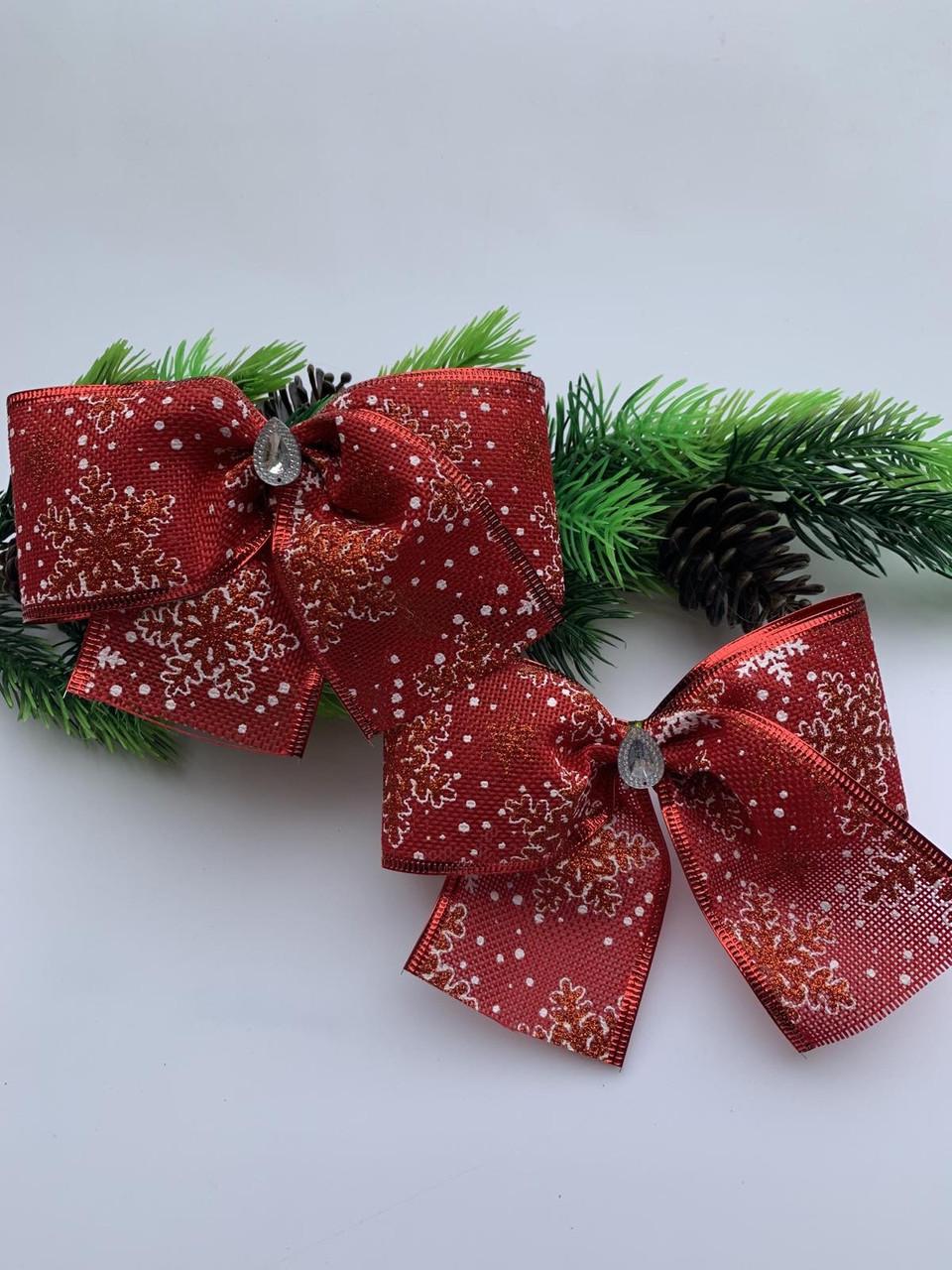 Новогодний декор.Бантики новогодние красные (15 см)(10 штук)