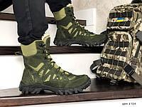 Тактичні черевики, берци з натуральної шкіри (зима, підошва гума, прошиті, темно зелені), фото 1