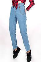 Женские джинсы мом светлые Турция