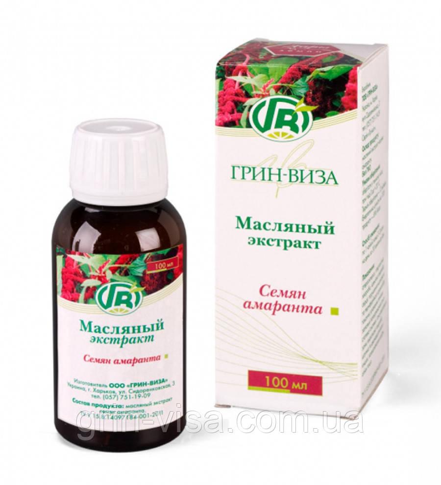 Масло семян амаранта Грин-Виза | геморрой простатит аденома цистит псориаз экзема протеин скволен 100 мл