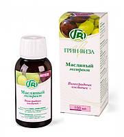 Масло виноградных косточек Грин-Виза   антиоксидант укрепление капилляров анемия укрепление кожи 100 мл