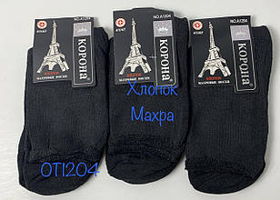 Махровые мужские носки КОРОНА 41-47 Хлопок без резинки