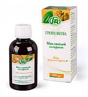 Масло ядер грецкого ореха  Грин-Виза | лечение щитовидной железы сахарного диабета 200 мл